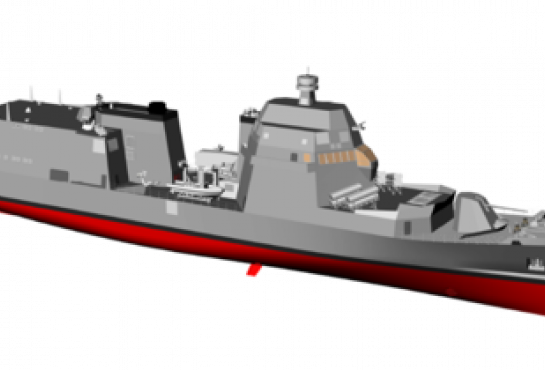 The Multipurpose Patrol Ship